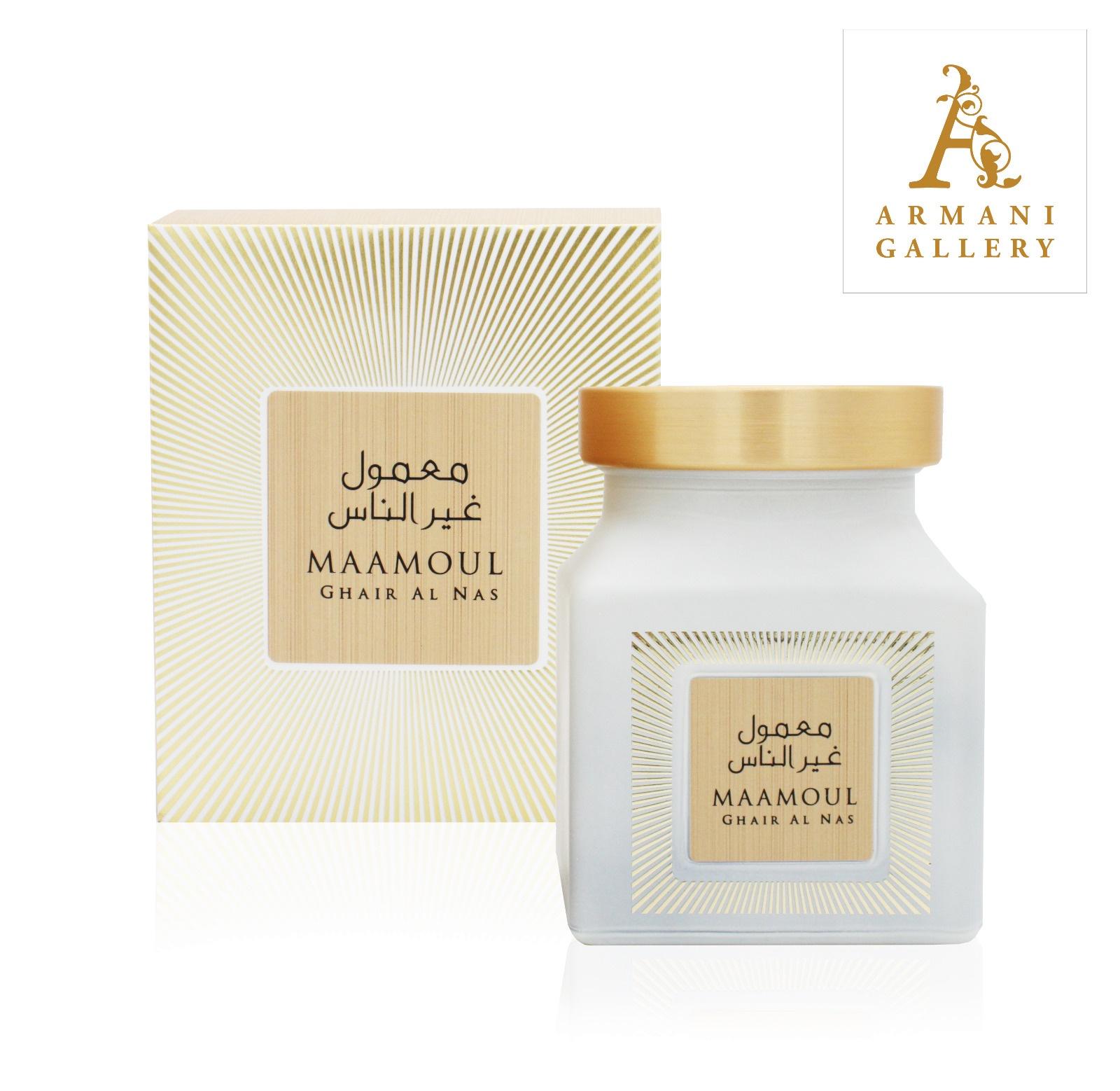 Buy Maamoul Ghair Al Nas
