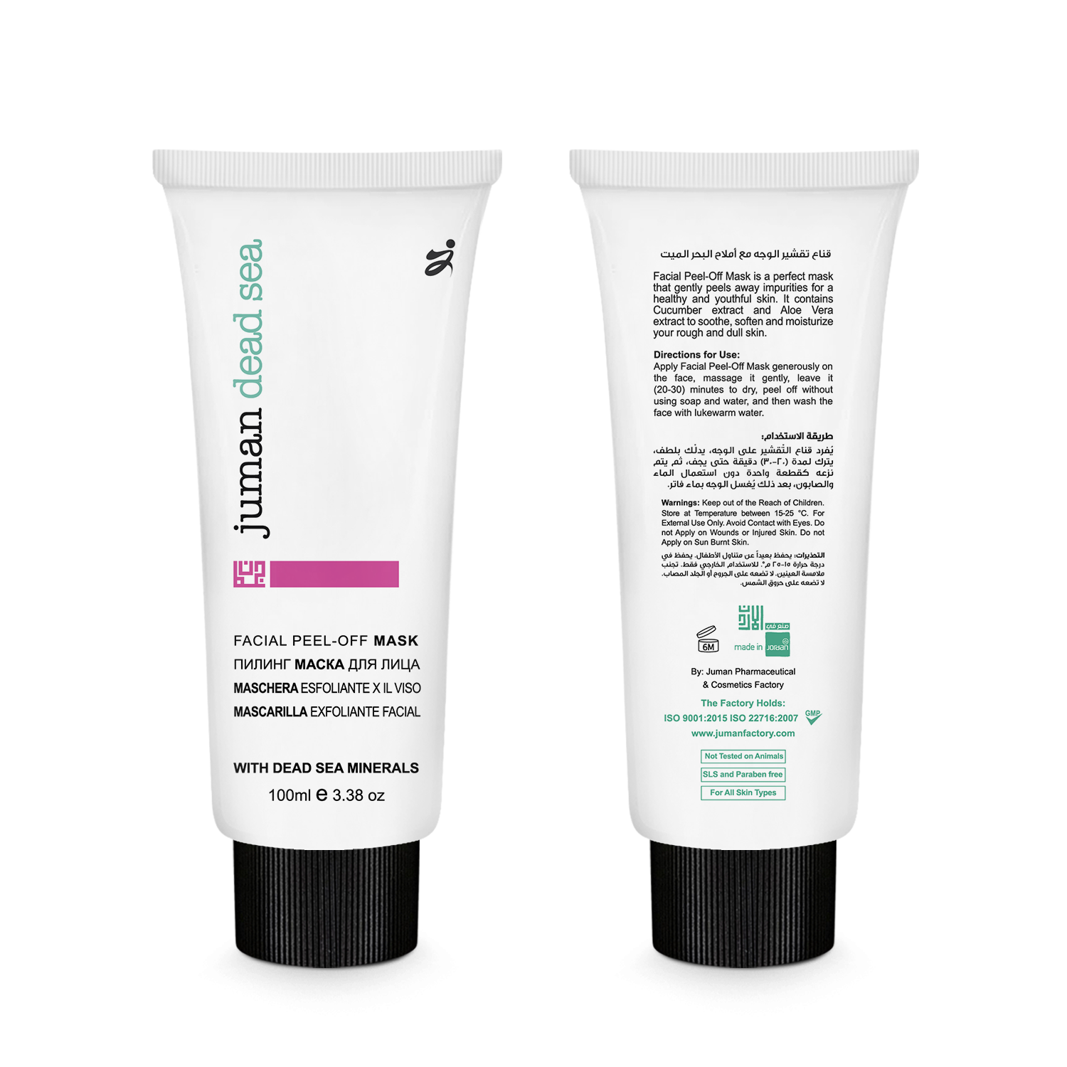 Buy Facial Peel-Off Mask with Dead Sea Minerals