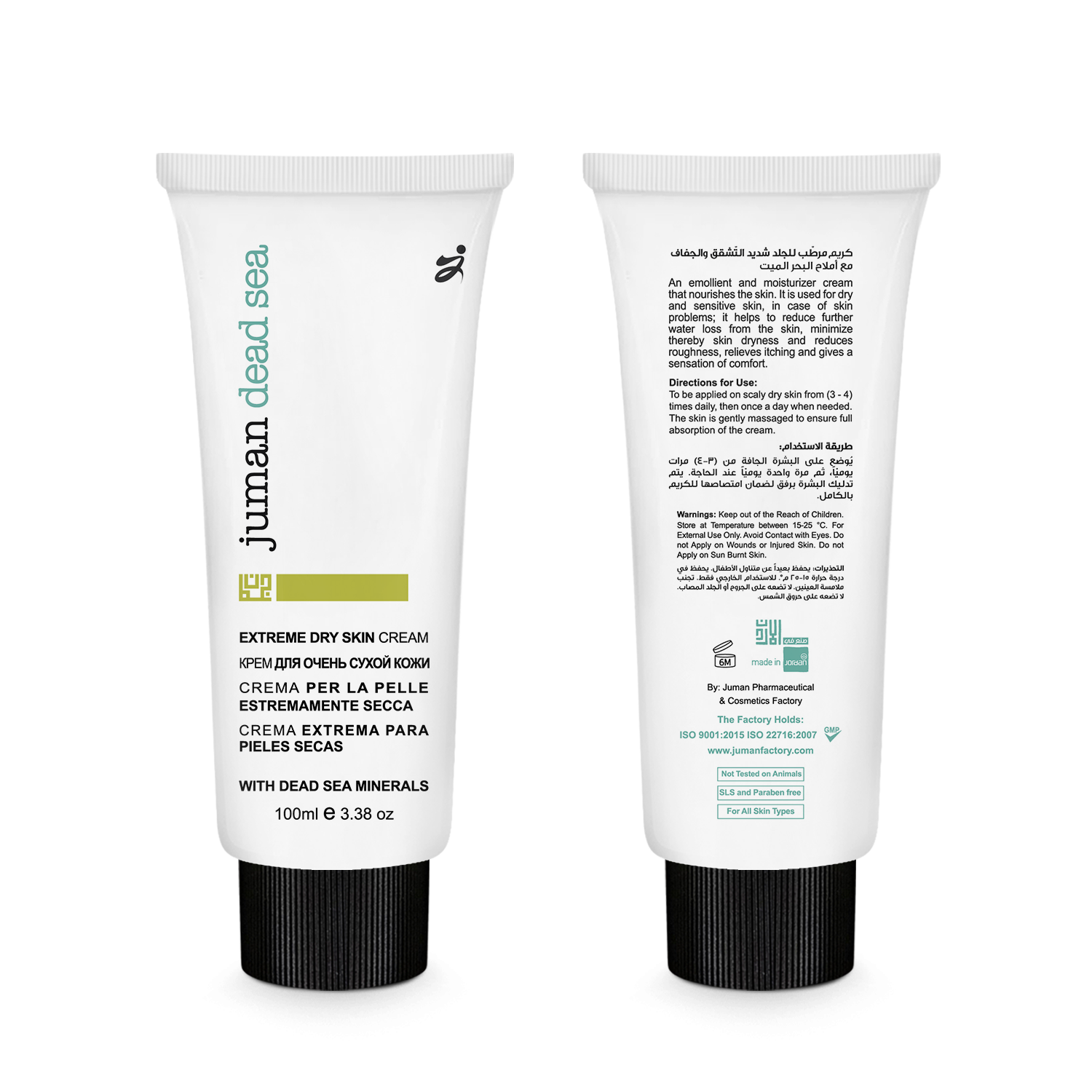 Buy Extreme Dry Skin Cream with Dead Sea Minerals