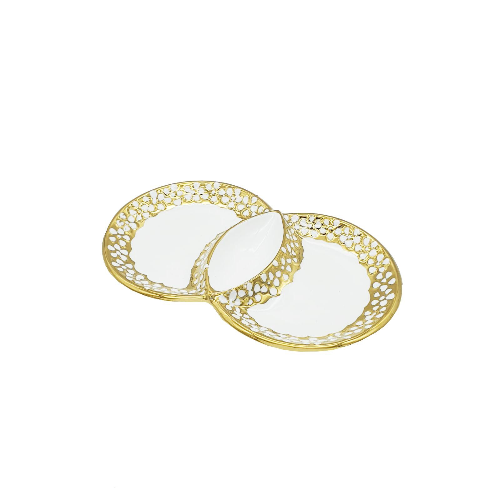 Buy White & Gold Double Serving Plate