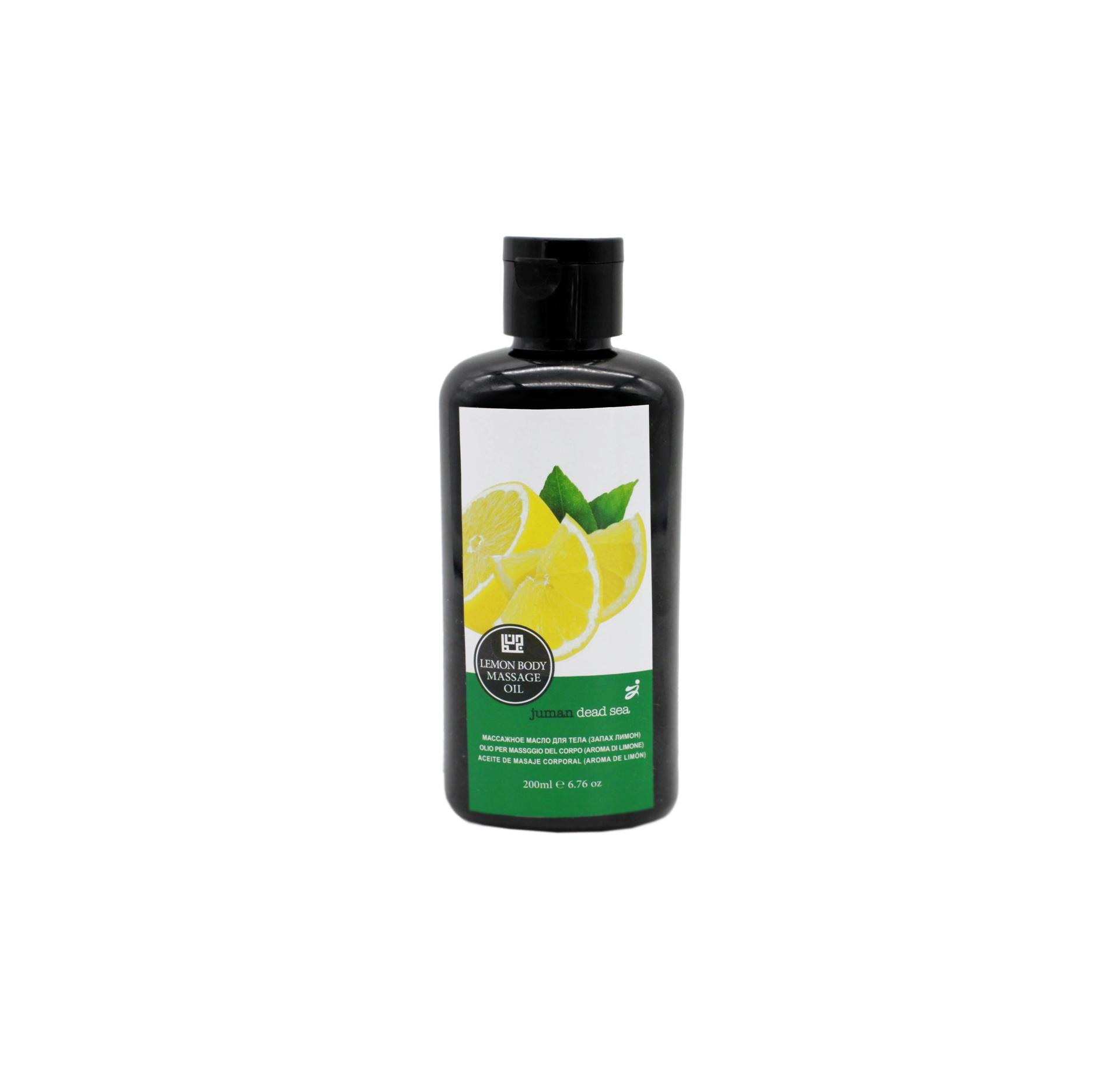Buy Lemon Body Massage Oil