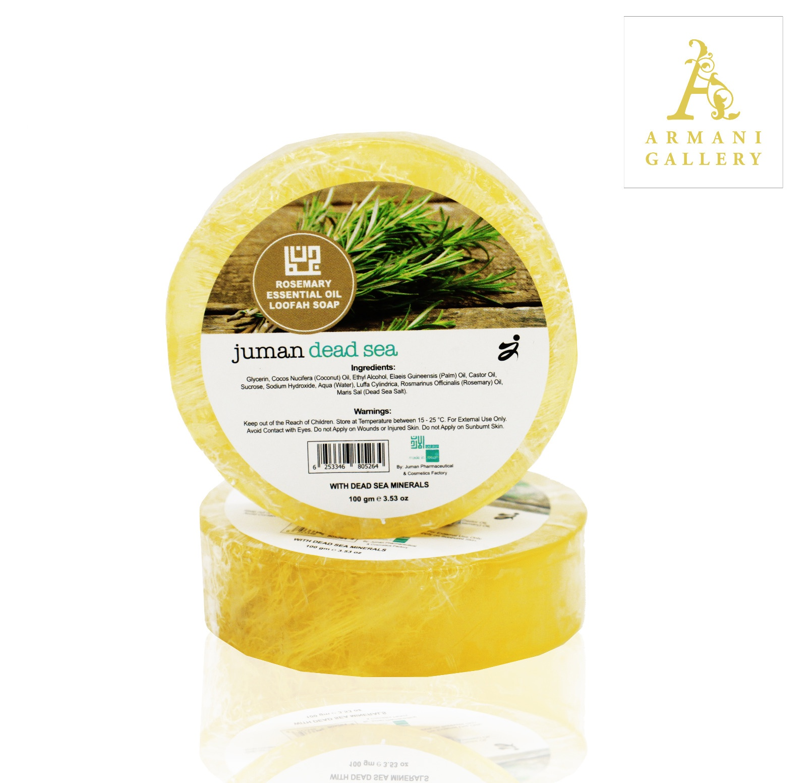 Buy Rosemary Essential Oil Loofah Soap
