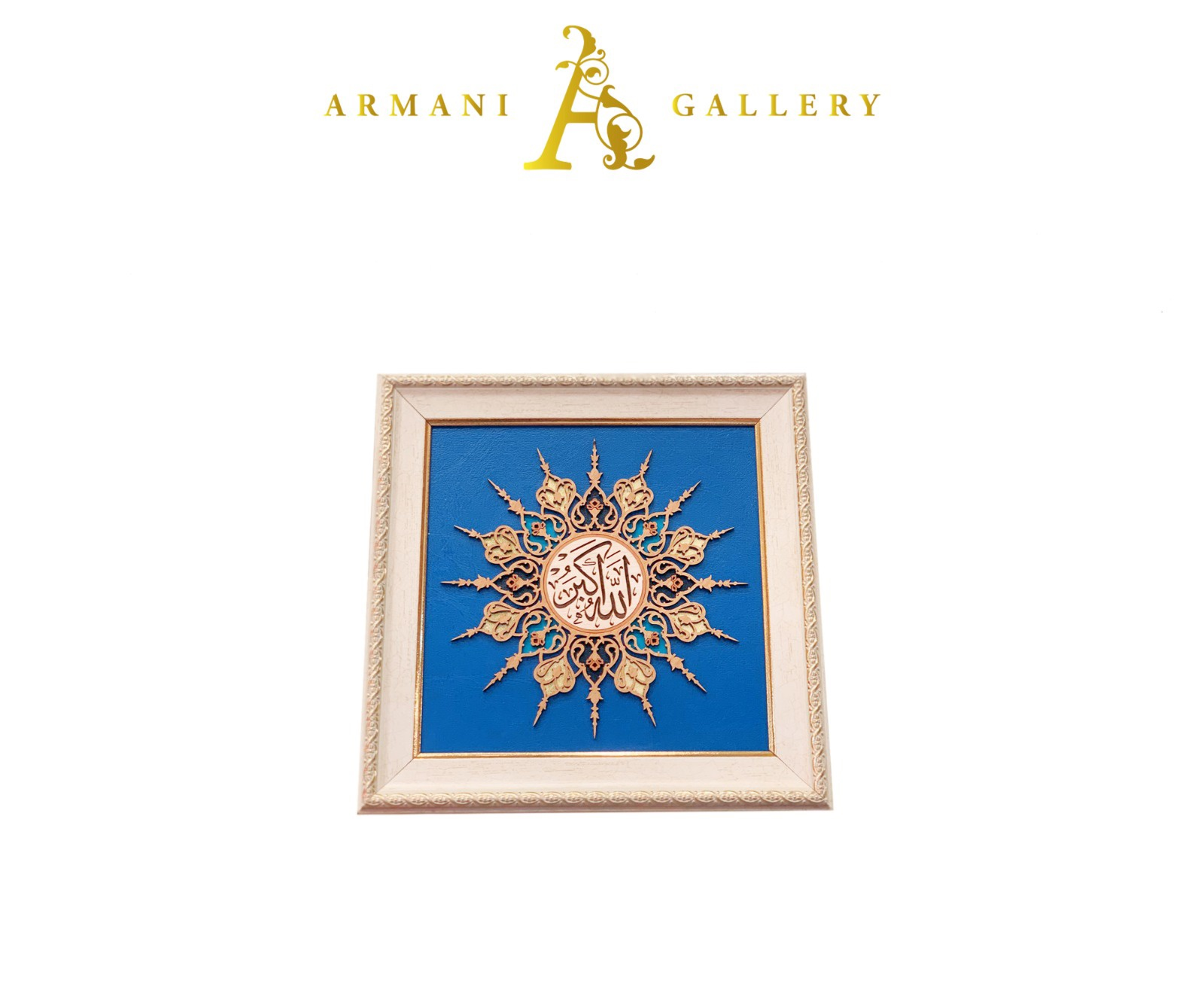 Buy Ramadan Wooden Frame Blue Small