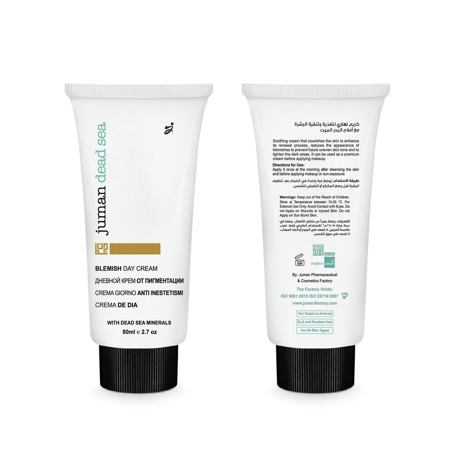 Buy Blemish day Cream with Dead Sea Minerals