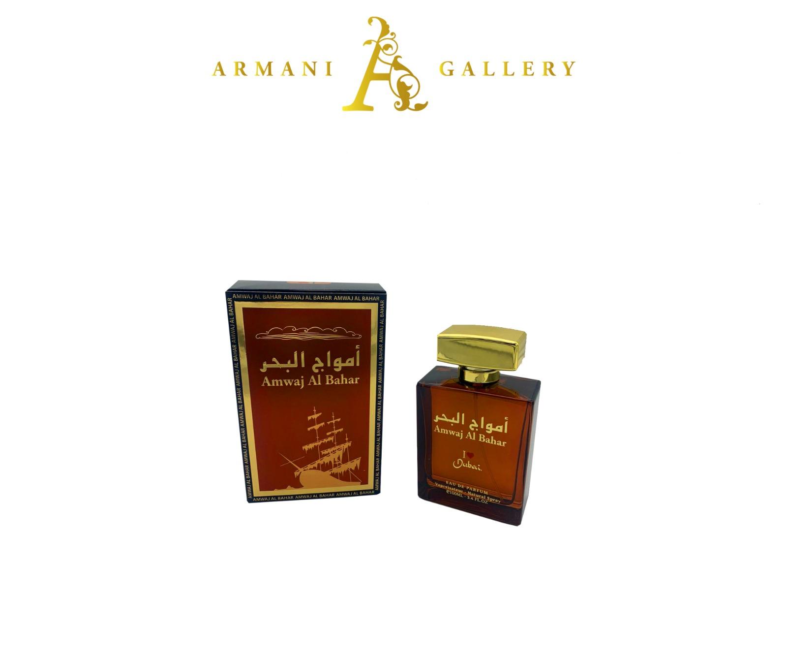 Buy Amwaj Al Bahar