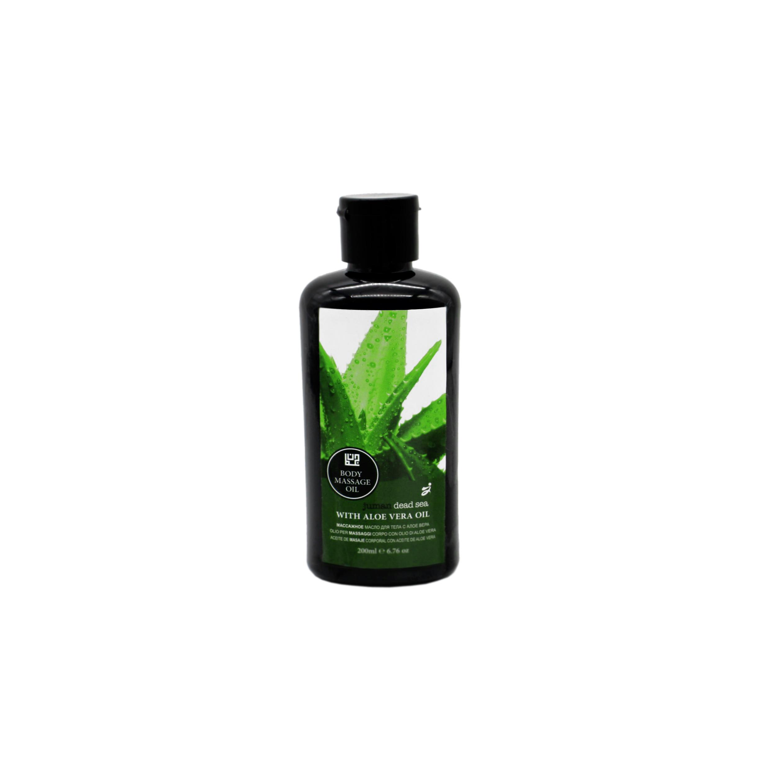 Buy Body Massage Oil with Aloe Vera Oil