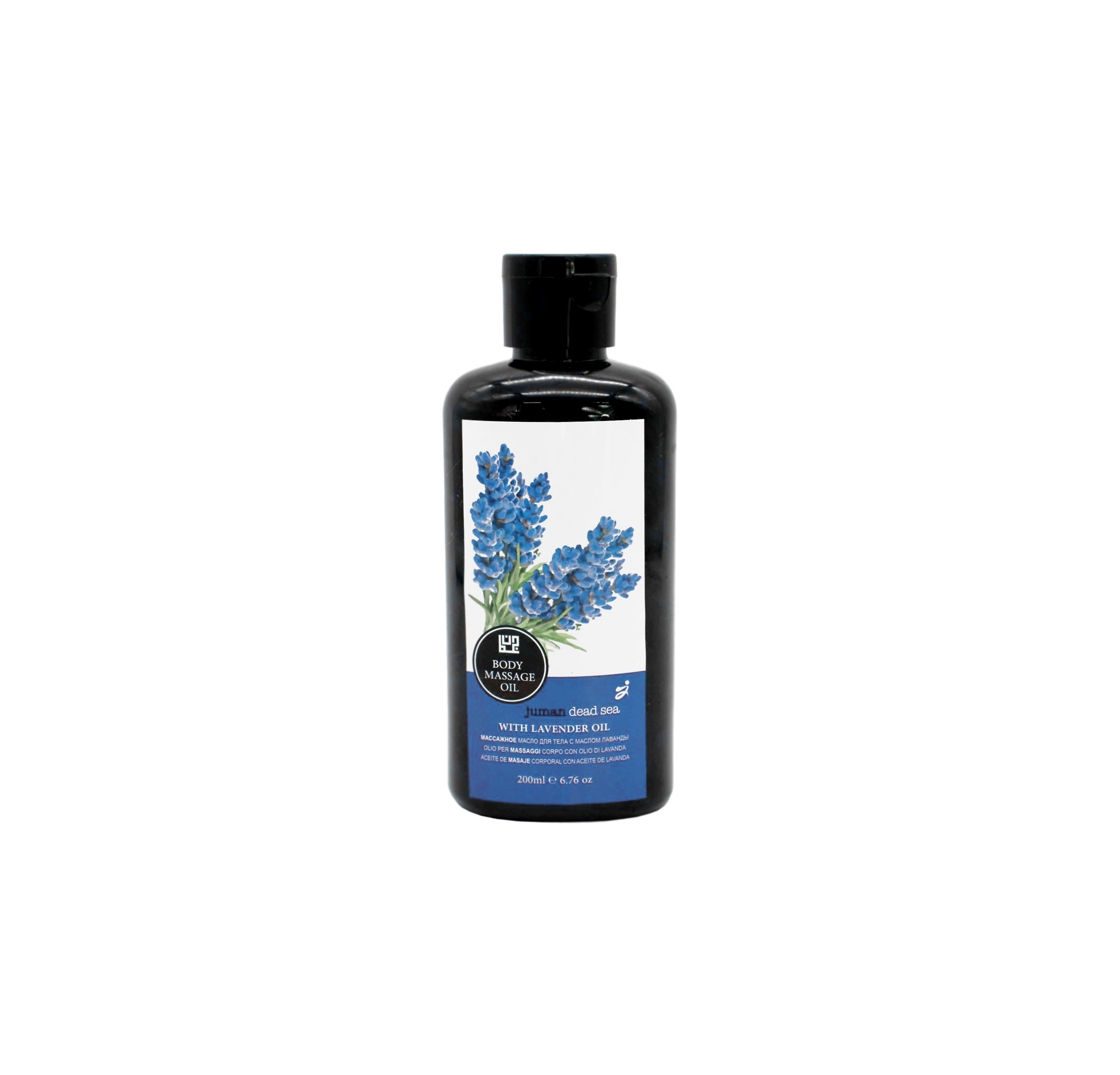 Buy Body Massage oil with Lavender Oil