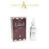 Buy Dehn Al Oudh Abiyad