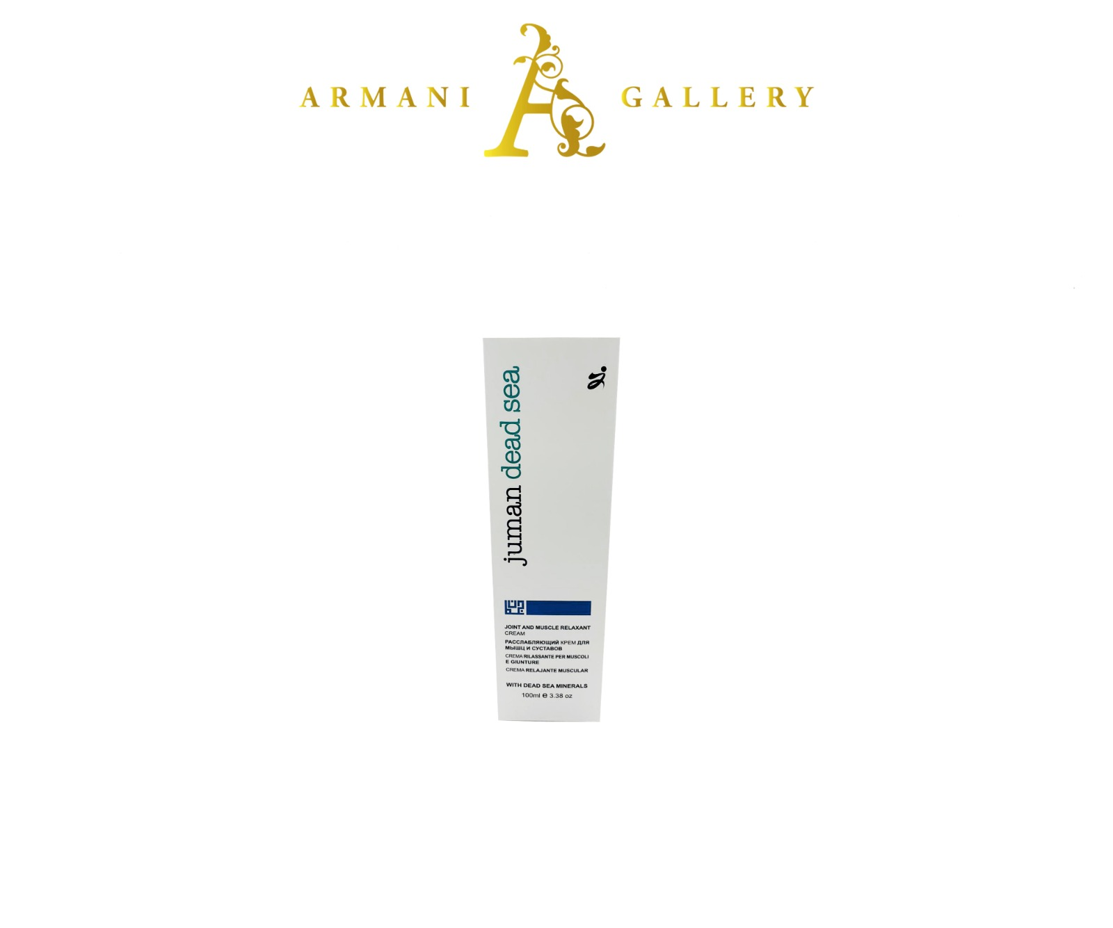 Buy Joint and Muscle Relaxant Cream with Dead Sea Minerals