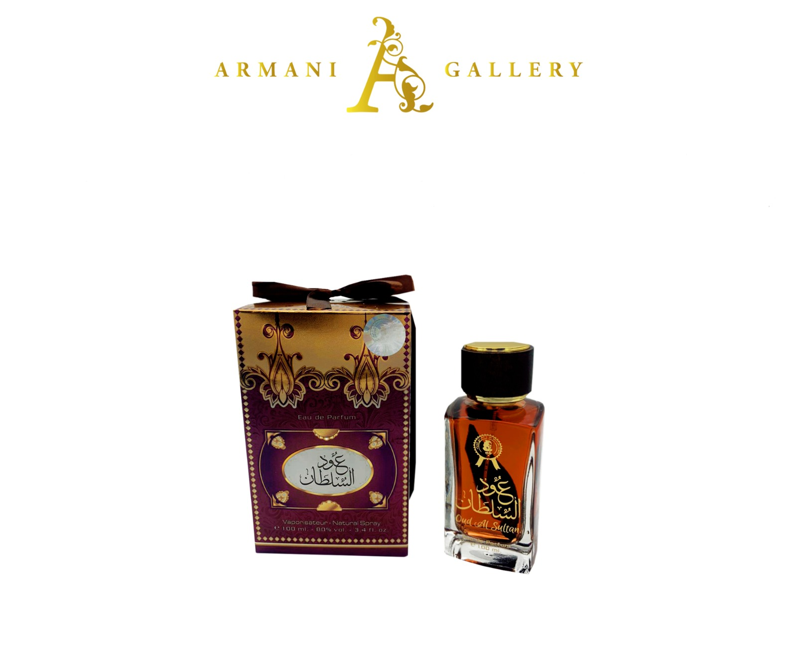 Buy Oud Al Sultan