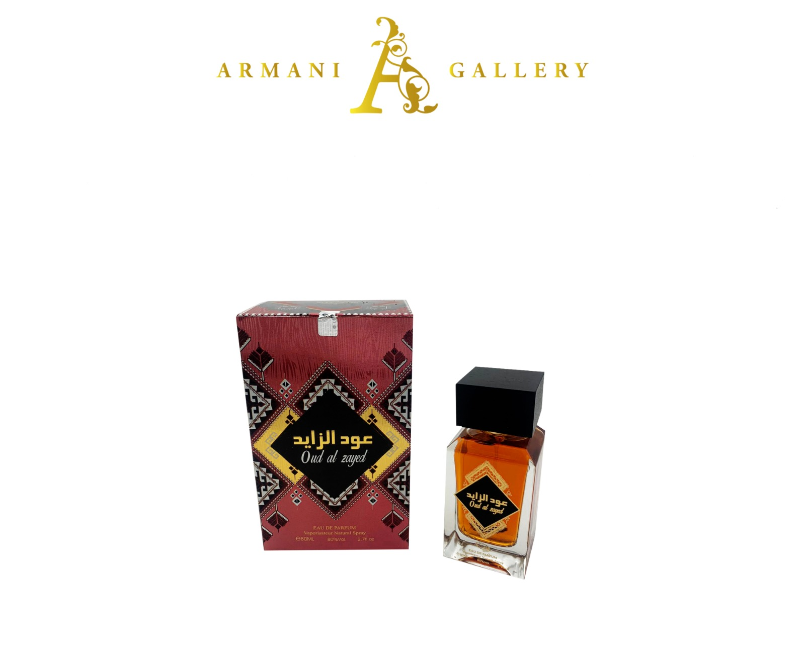 Buy Oud Al Zayed