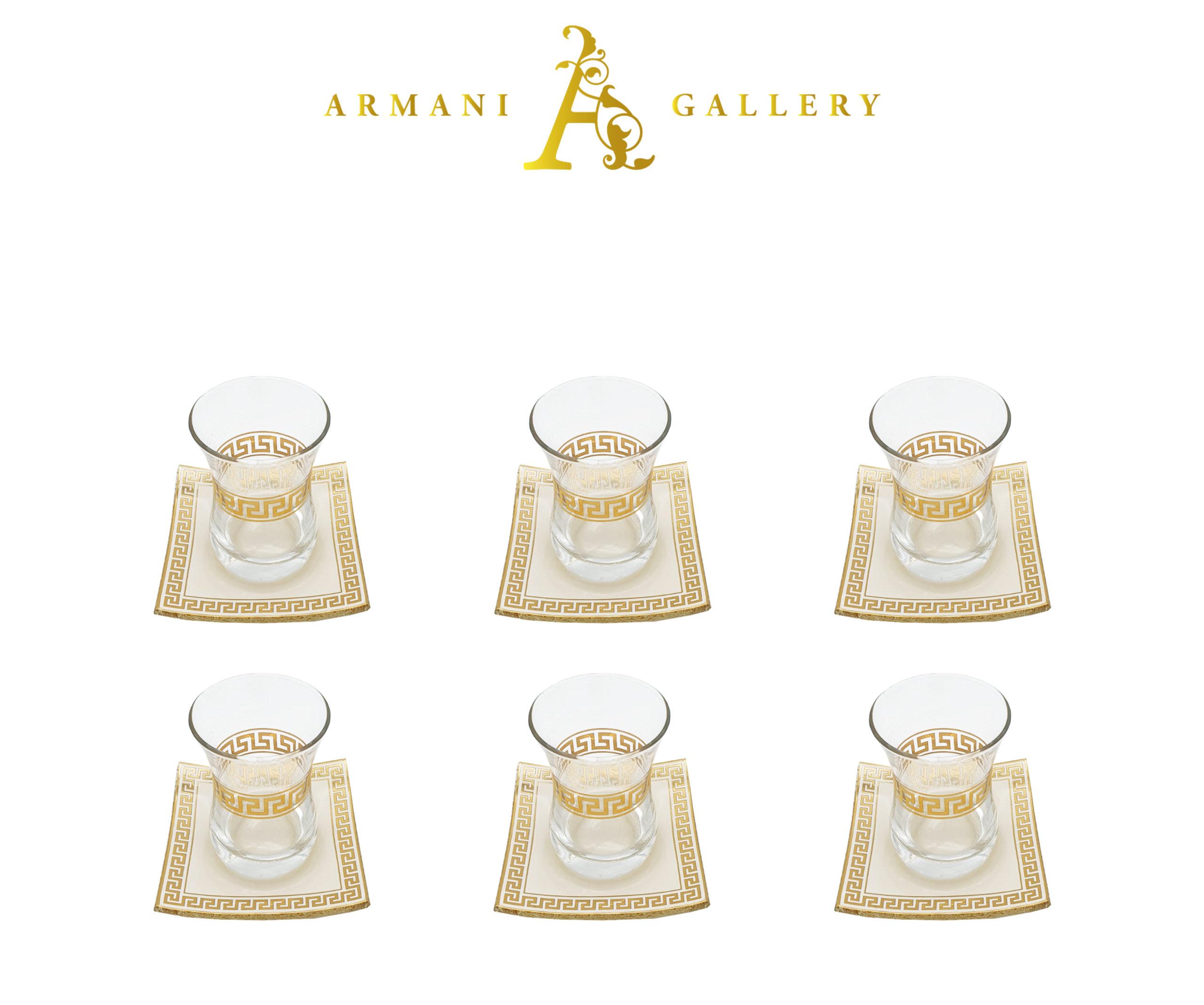 Buy Turkish Versace Square Tea Cup & Saucer Set