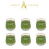 Buy Turkish Green Versace Drinking Glass Set