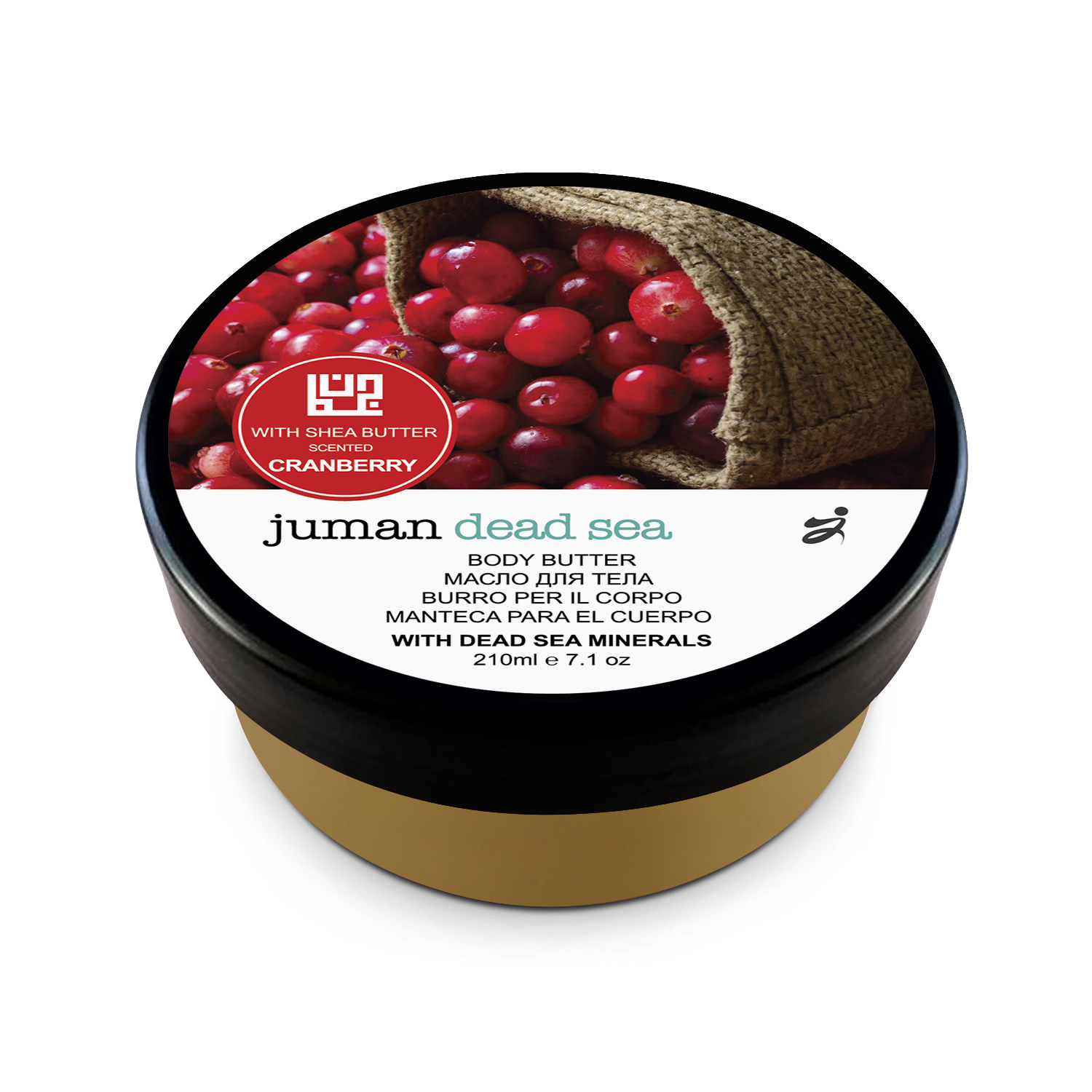 Buy Shea Body Butter - Cranberry Scent