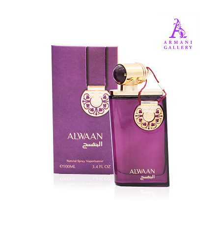 Buy Alwaan Purple