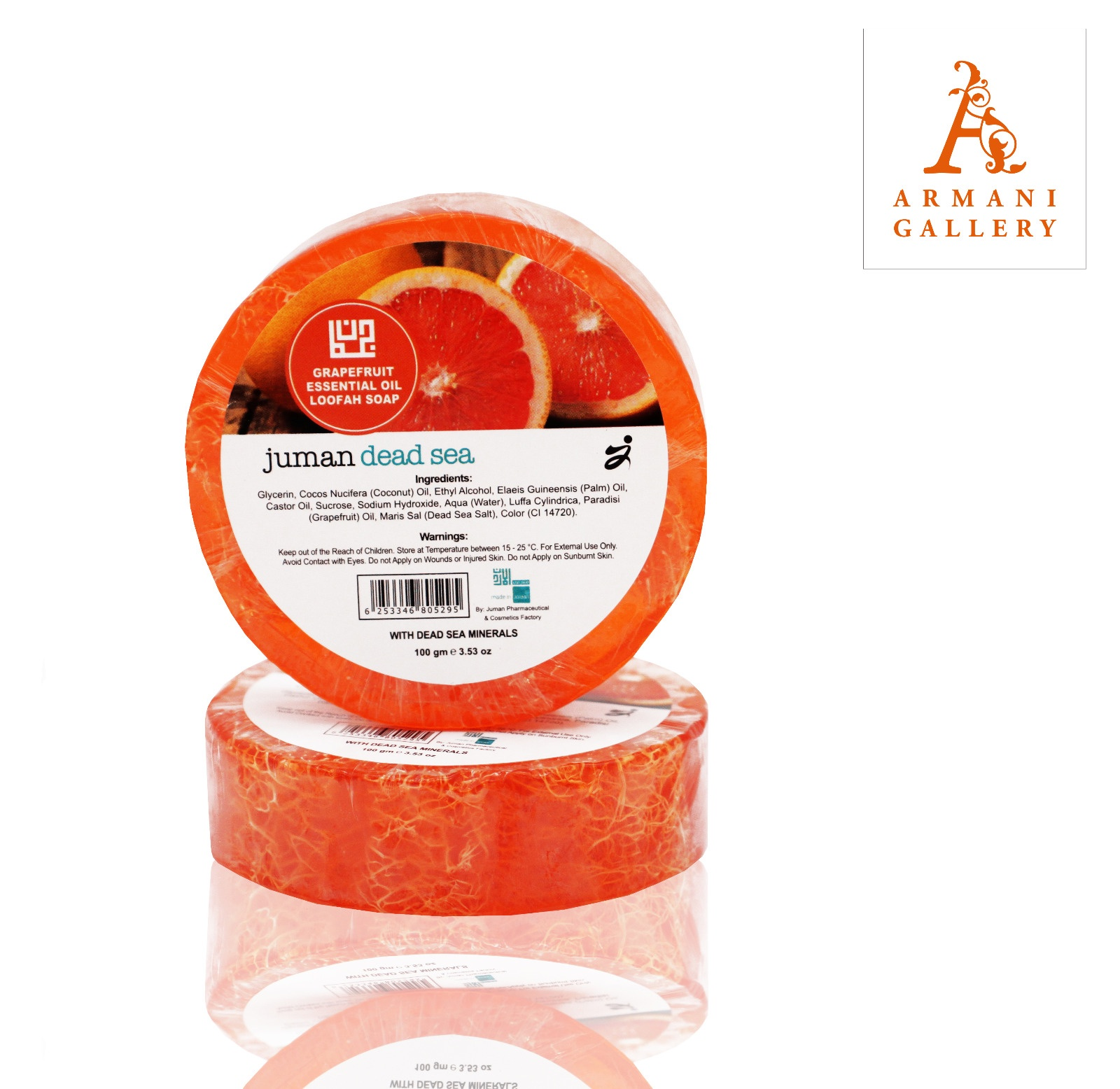 Buy Grapefruit Essential Oil Loofah Soap