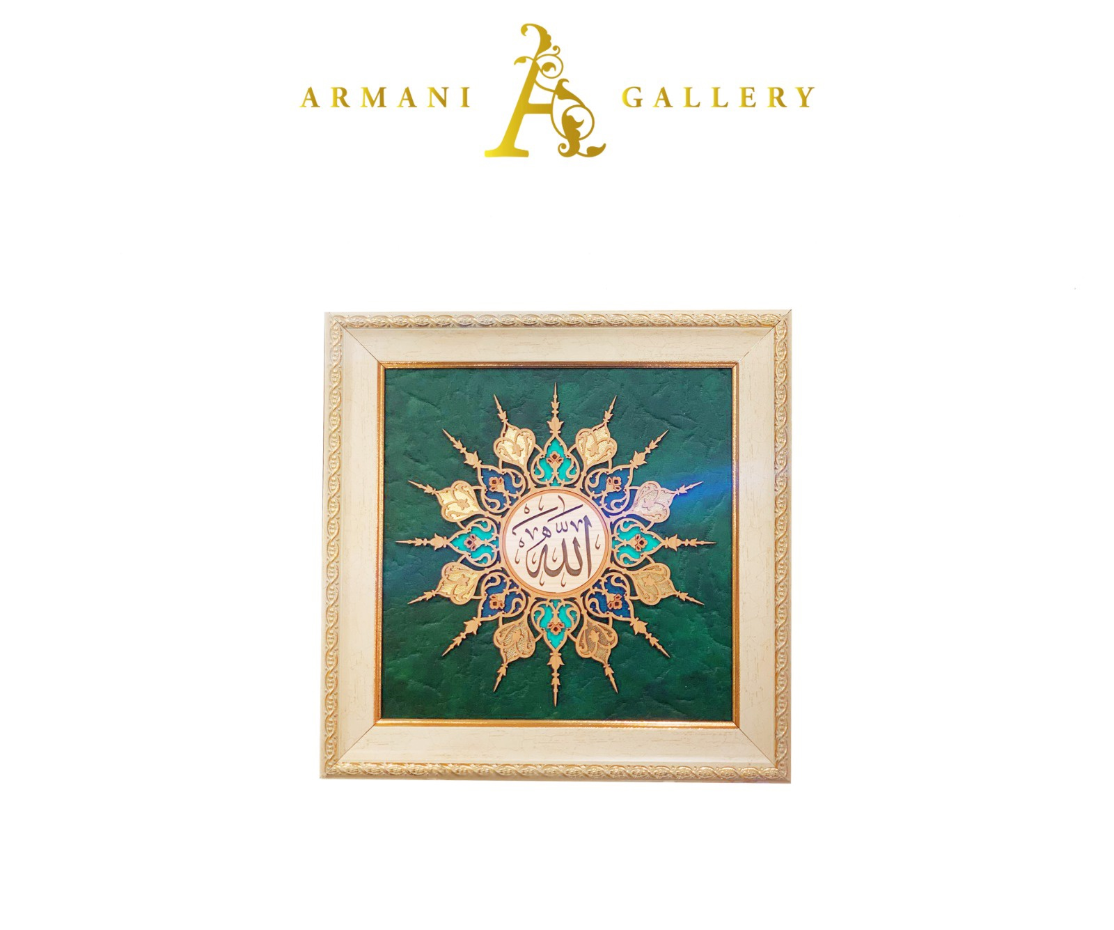 Buy Ramadan Wooden Frame Green Small