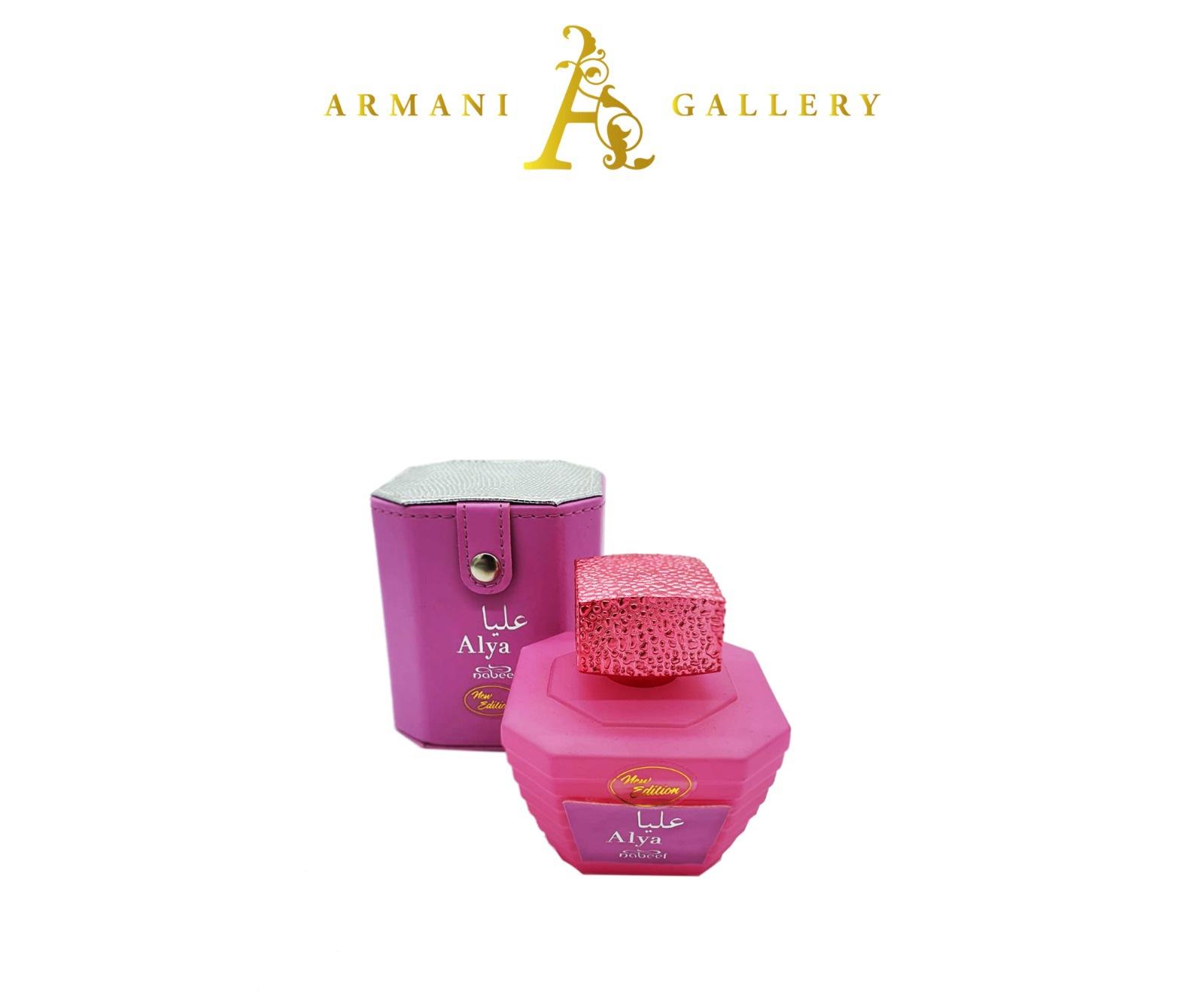 Buy Alya