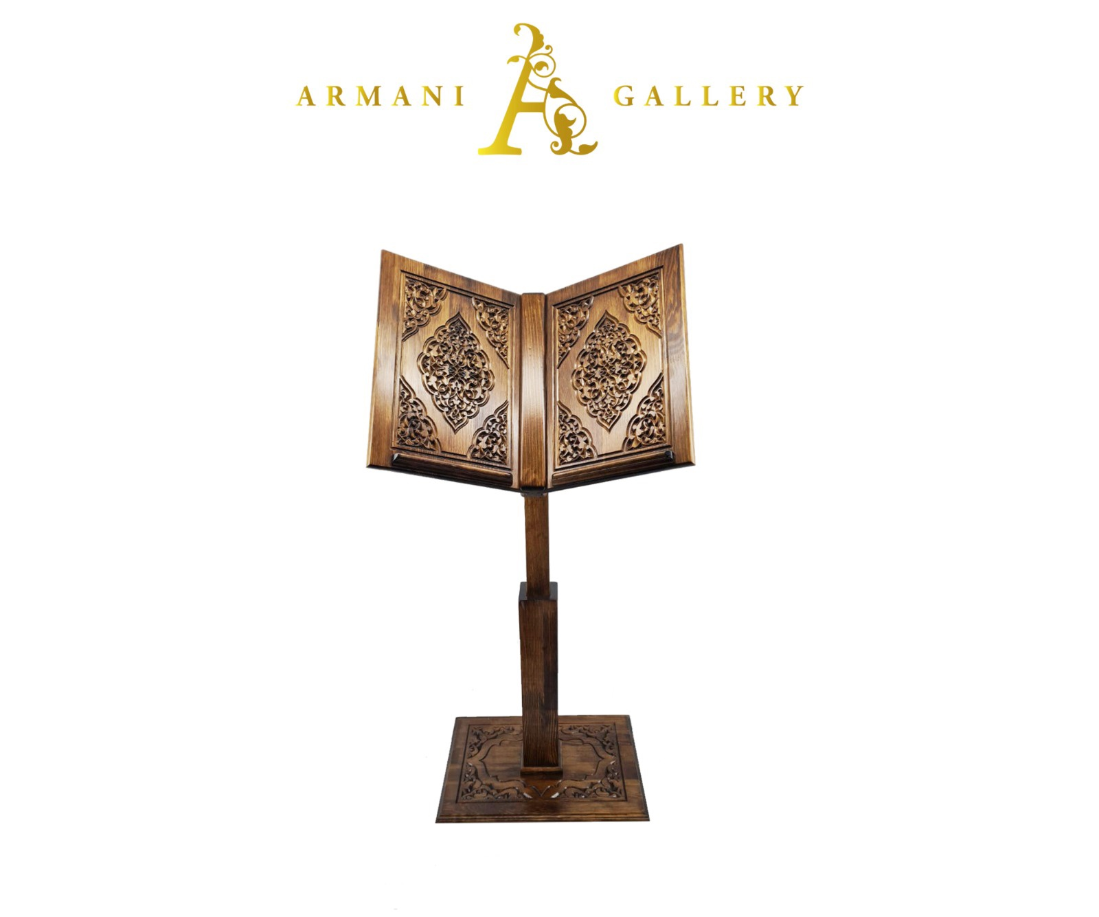 Buy Wooden Islamic Book Stand