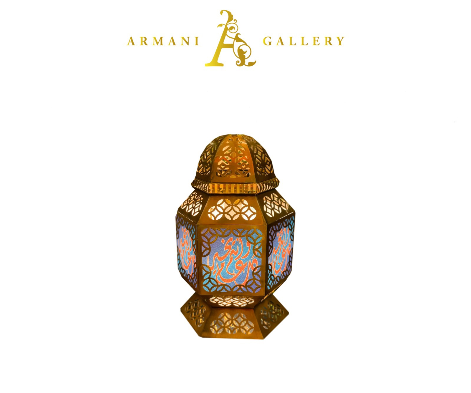 Buy Ramadan Lantern 3