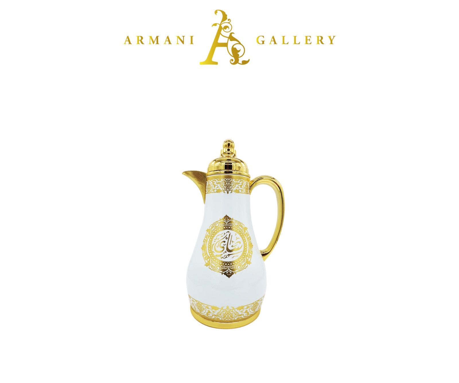 Buy Arabian Thermos White & Gold