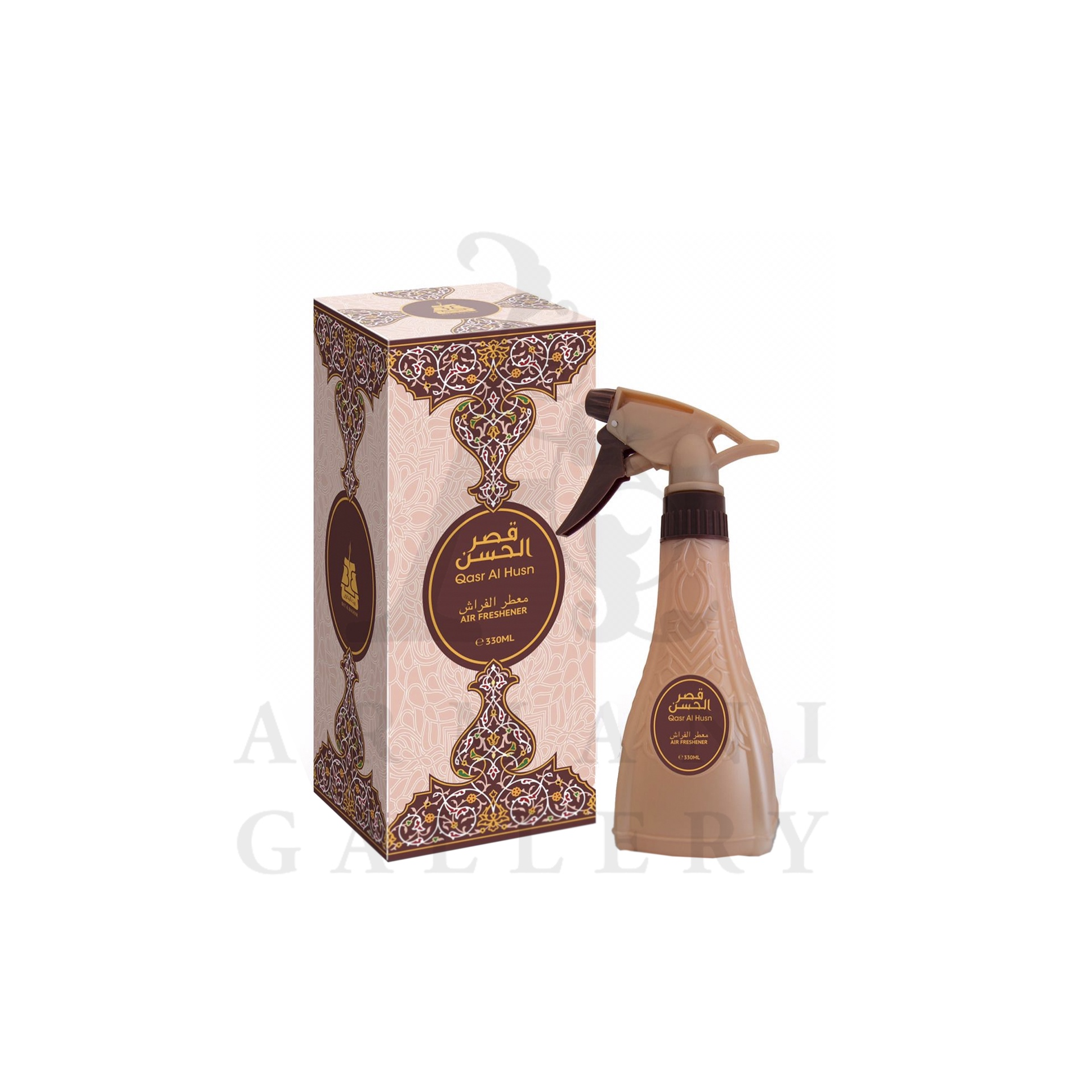 Buy Air Freshener House Of Bakhoor Qasr Al Husn 330ML