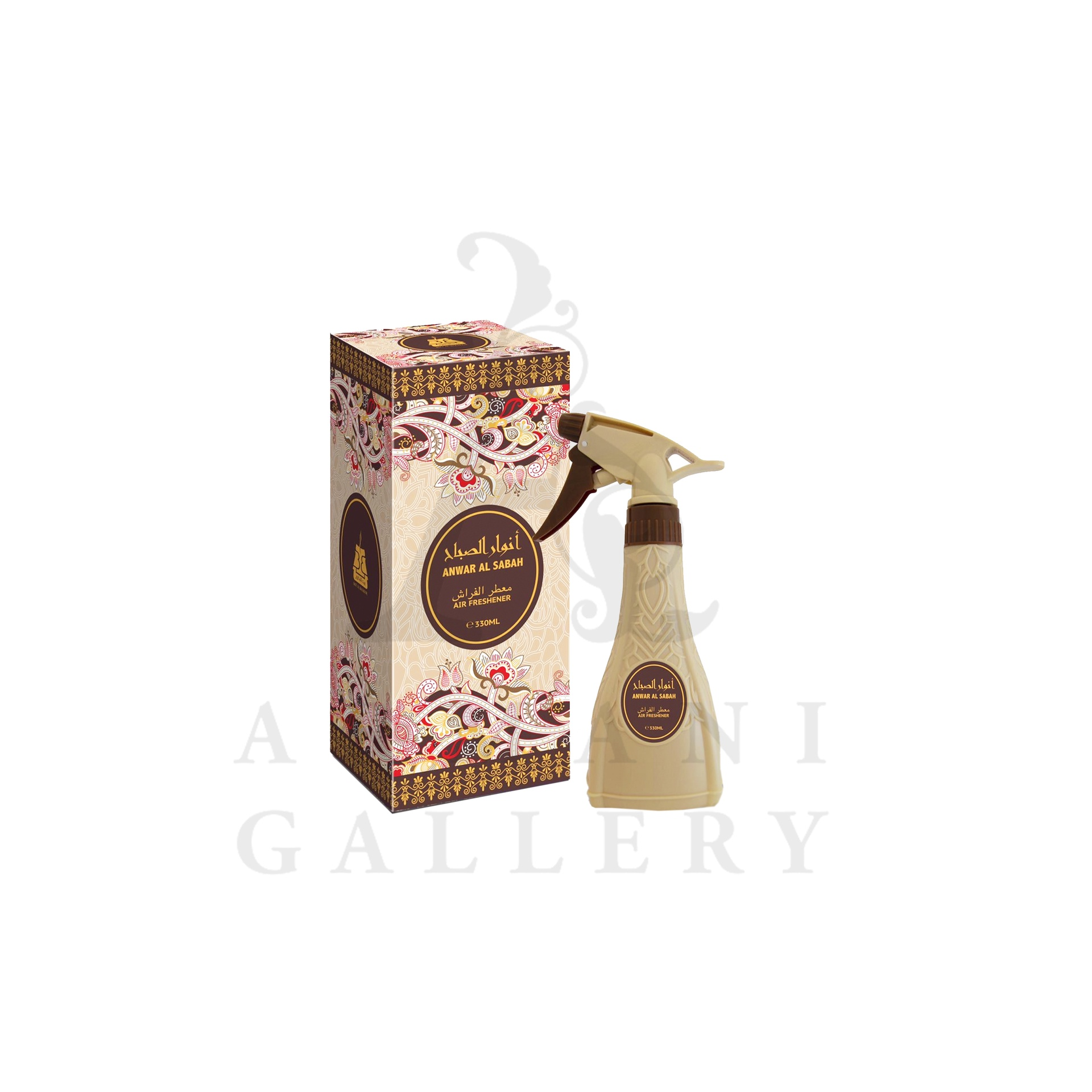 Buy Air Freshener House Of Bakhoor Anwar Al Sabah 330ML