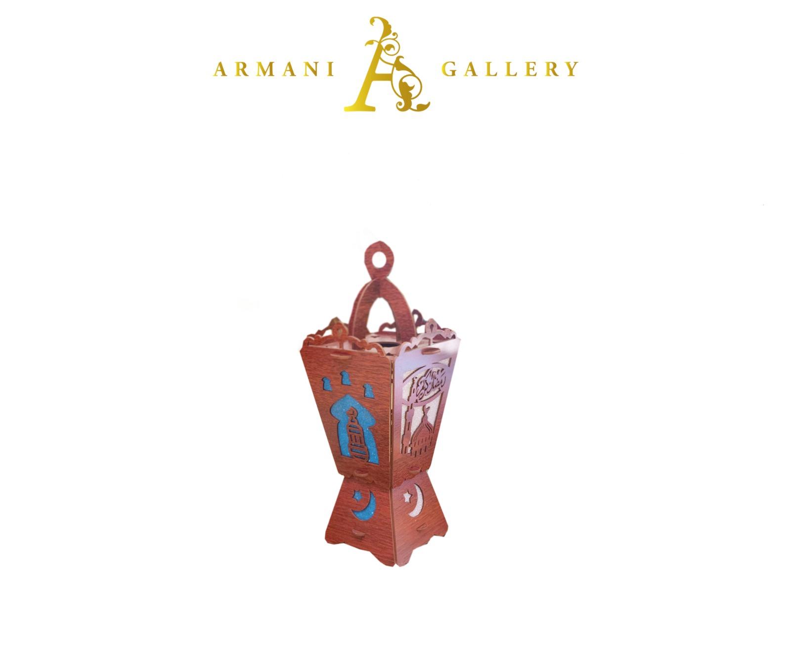 Buy Ramadan Lantern 1