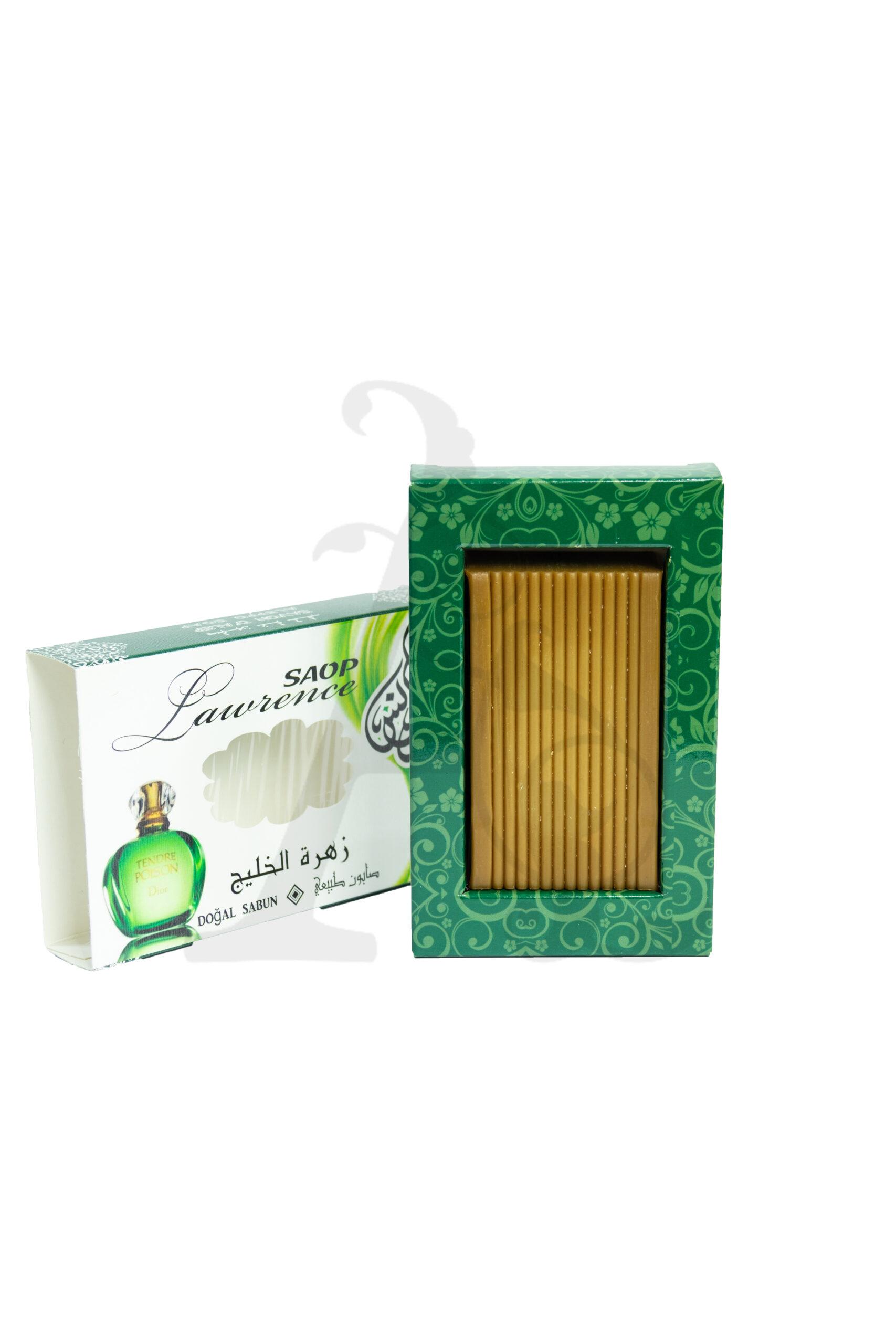Buy Lawrence Natural Soap - Flower of Khalij - Dark Green