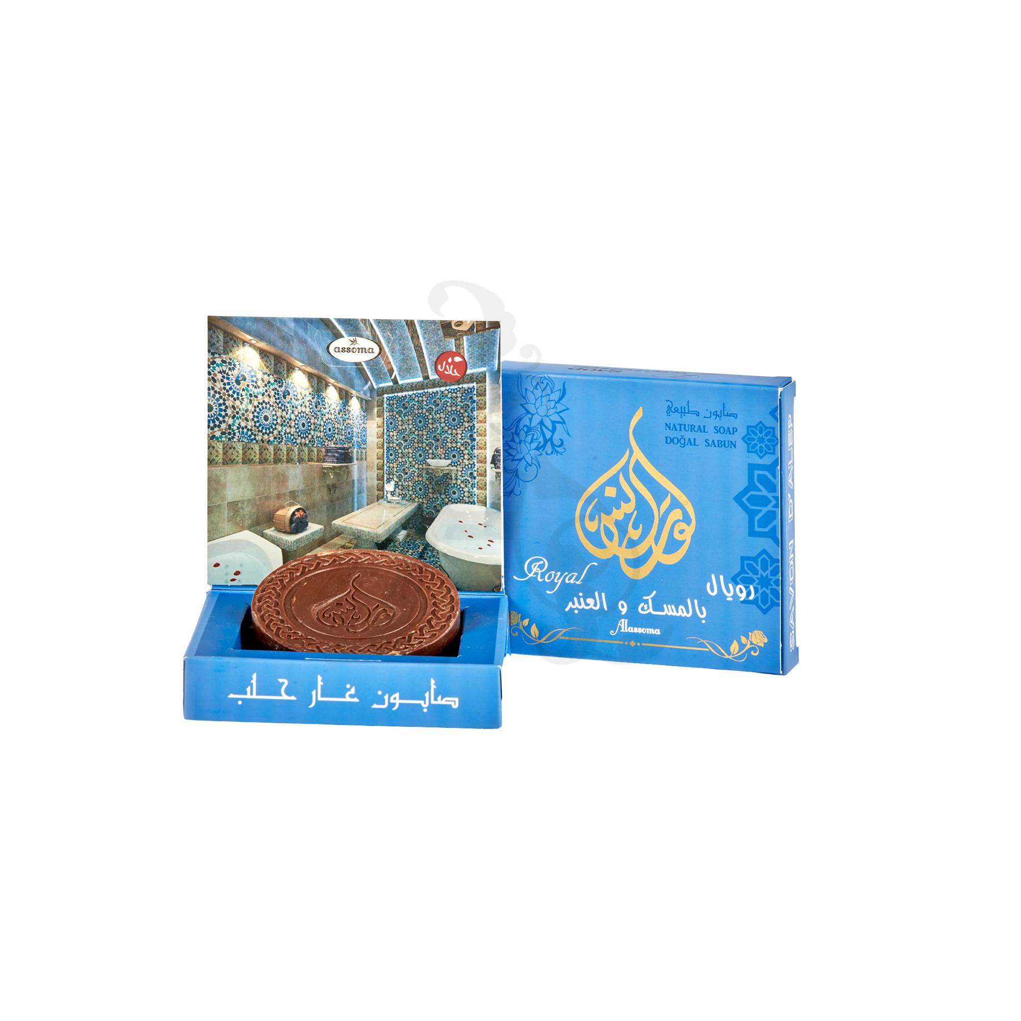 Buy Alassoma Royal Soap Set - Square Blue