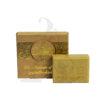 Buy La Maison Natural Soap Set 9 Pieces (710gm)