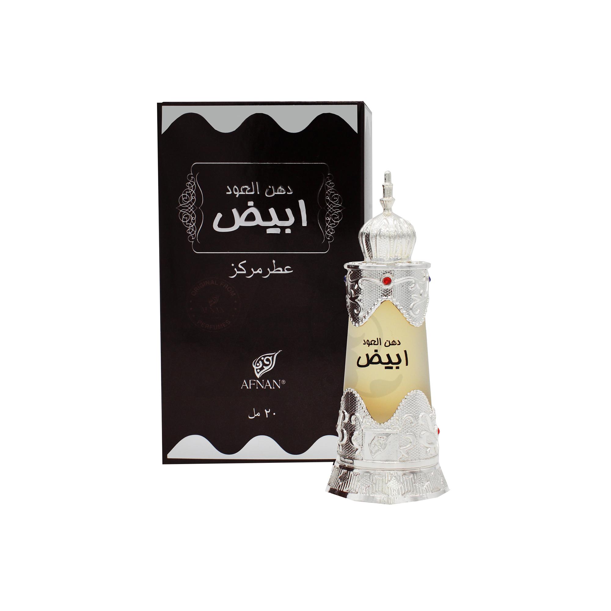 Buy Dehn Al Oudh Abiyad CPO