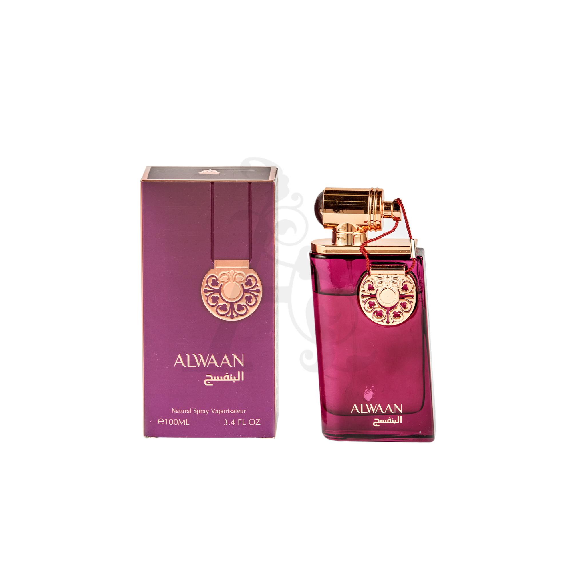 Buy Alwaan Purple