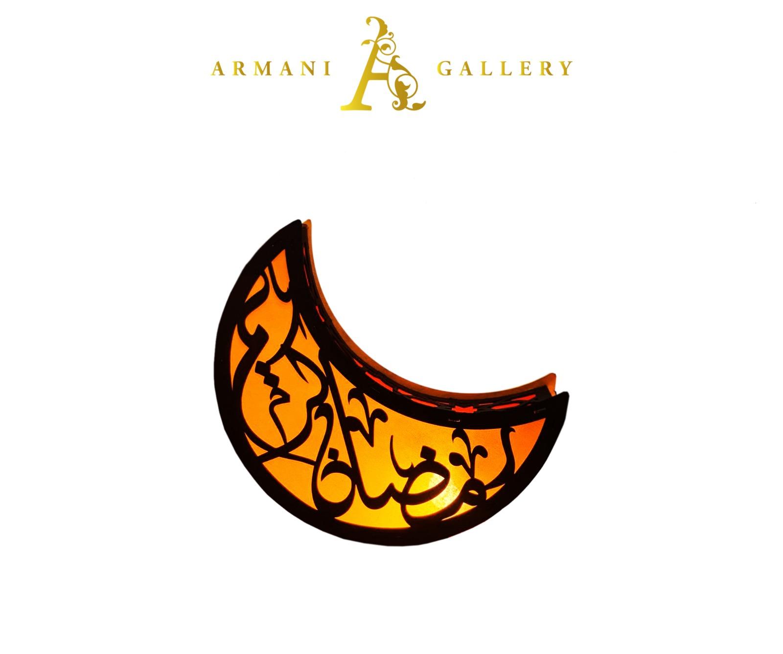 Buy Ramadan Moon Light