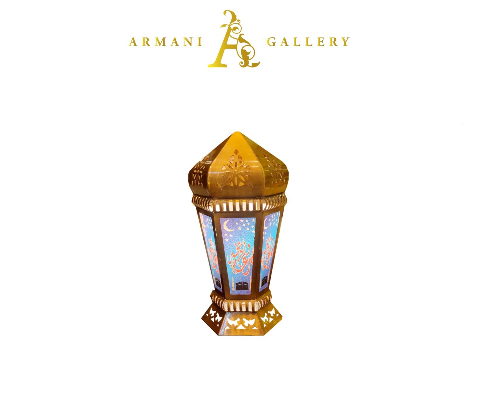 Buy Ramadan Lantern 2
