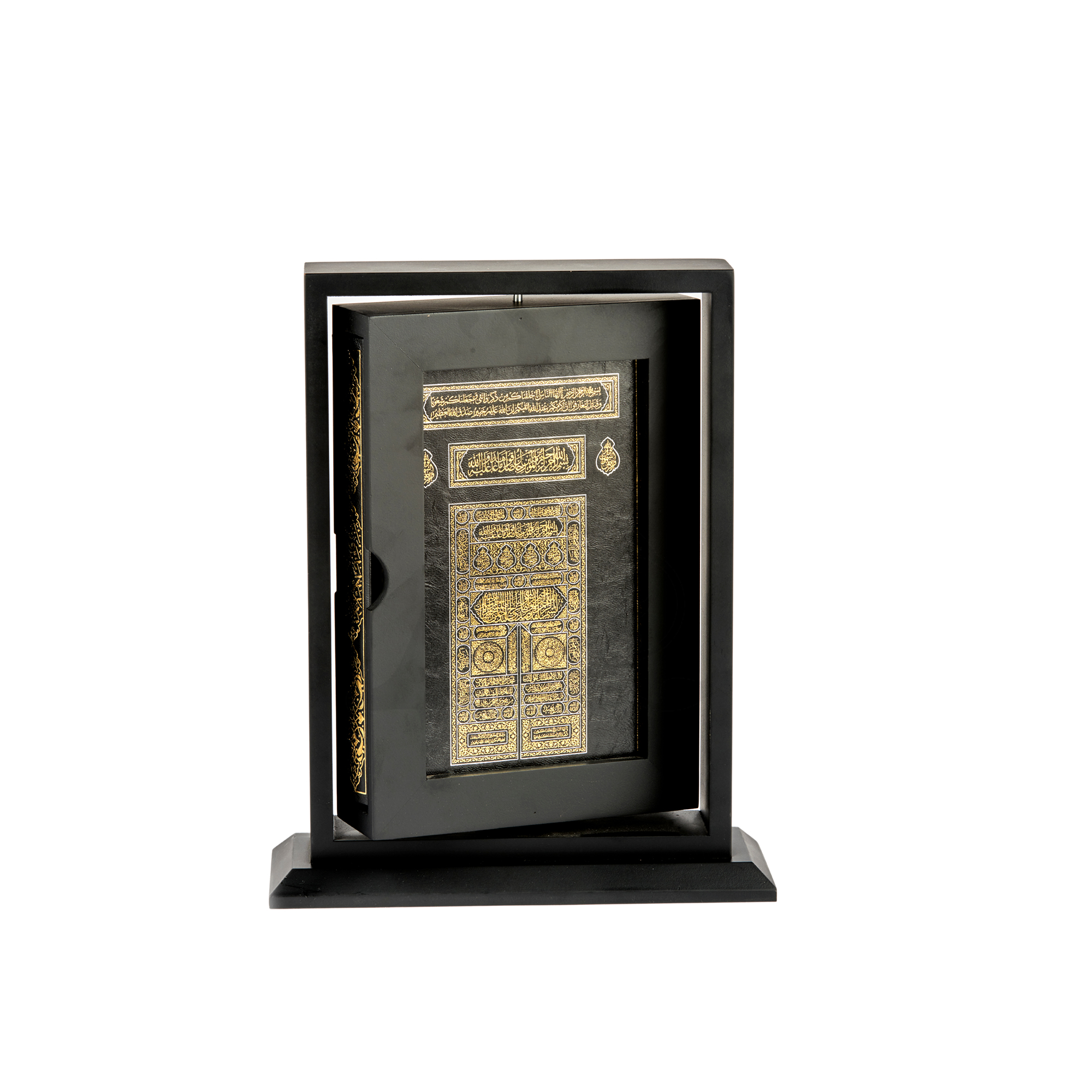 Buy Black Quran with Stand - Swingable