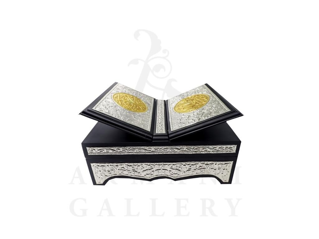 Buy Silver Decorative Quran Book and Stand Set