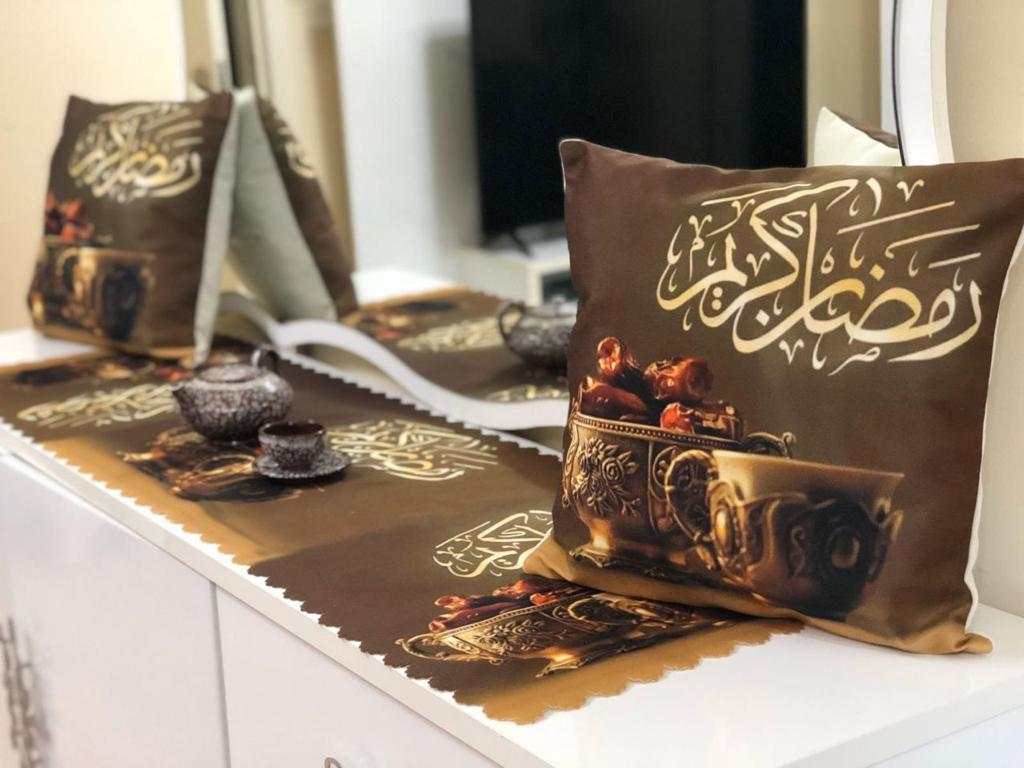 Buy Ramadan Set of Table Runner and 2 Pillow Cases