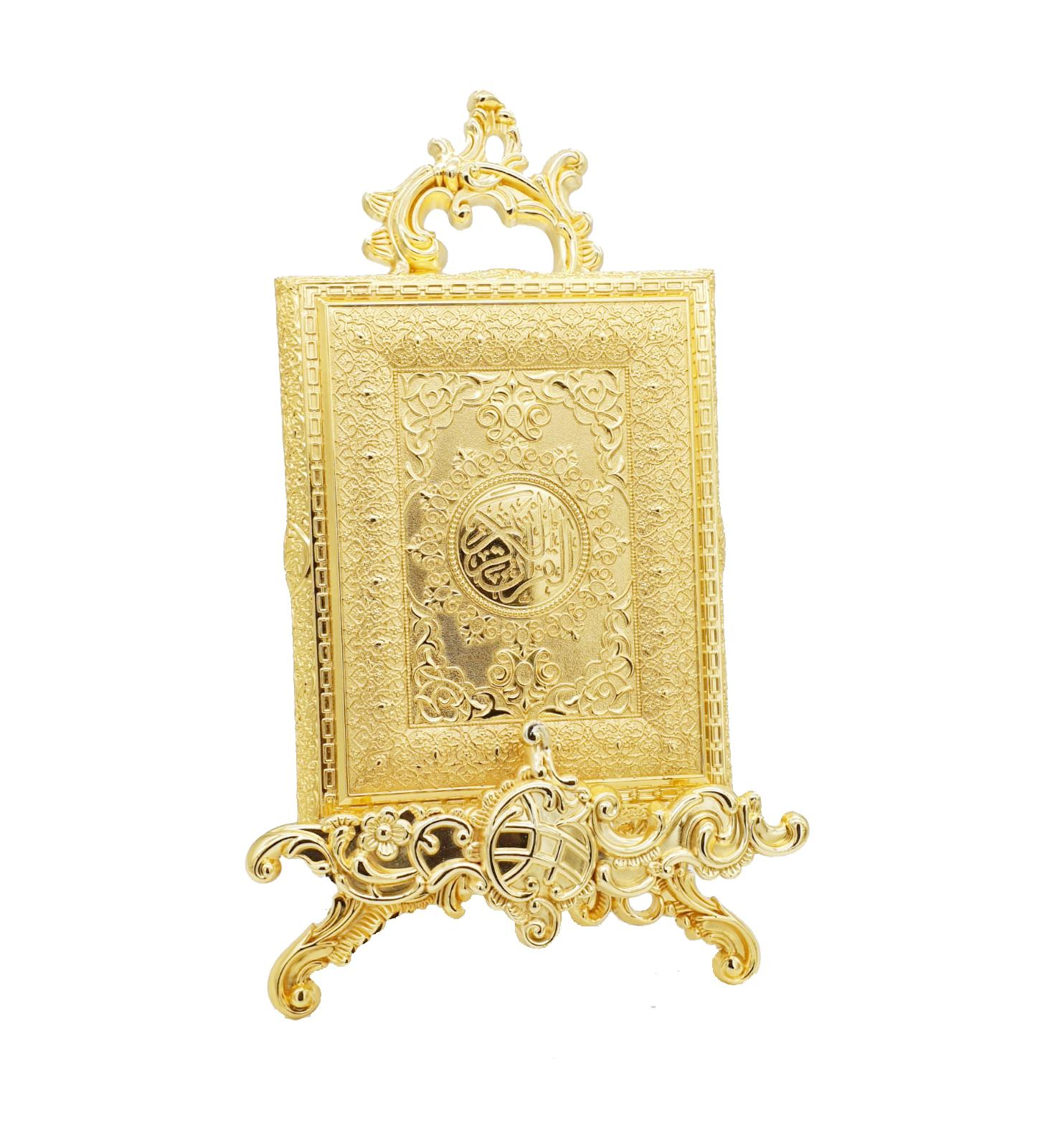 Buy Gold Metal Holy Quran Box with Stand